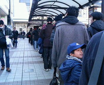 熊谷駅前、今年度最長行列