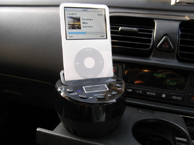 Ipod_cup400