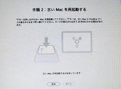 Imac04