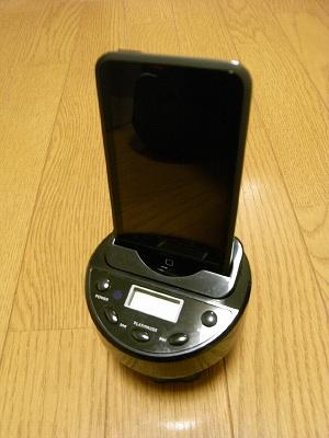 Adapter01