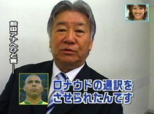 Maeda01