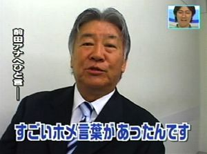 Maeda02