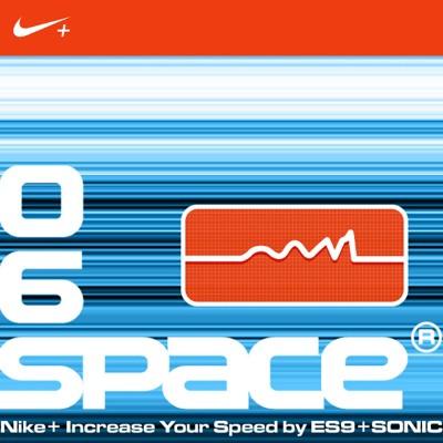 Nike2_3