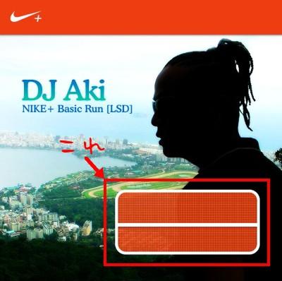 Nike_
