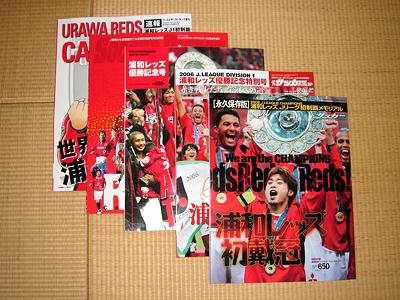 Reds3_1
